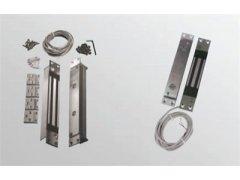 Dveřní elektromagnet SAM2-24M 272kg DVEŘE - Samozamykací zámky - Elektromagnety