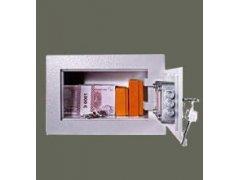 Trezor SS1/2 M Trezory, sejfy, pokladničky - Trezory - Trezorové dveře