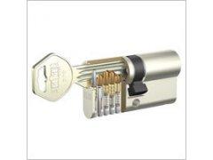 Vložka Gege AP2pro proti odvrtání DVEŘE - Cylindrické vložky - Cylindrické vložky oboustranné - Cyl. vložky do 800,-