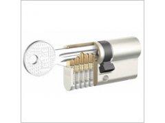 Vložka Gege AP 1000 5kl DVEŘE - Cylindrické vložky - Cylindrické vložky oboustranné - Cyl. vložky do 500,-