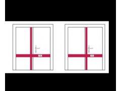 Závora na dvoukřídlé dveře DOM - čtyřbodová DVEŘE - Dveřní závory celoplošné - Dveřní závory na dvoukřídlé dveře