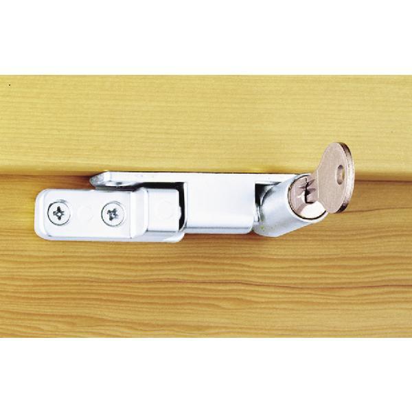 Pojistka otevírání samozavírací, uzamykatelná, zinkový odlitek stříbrný (10535) - Okenní pojistky