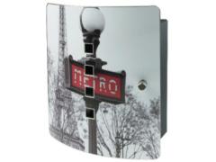 Desingová schránka na klíče ŽELEZÁŘSTVÍ - Poštovní schránky, Schránky na klíče, Depozity - Schránky na klíče